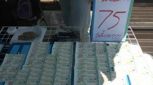 lotto-lotterielos-verkaeufer-beklagen-umsatzeinbussen-thailand-main_image