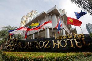 A view of the Al Meroz hotel in Bangkok, Thailand, August 29, 2016. REUTERS/Chaiwat Subprasom