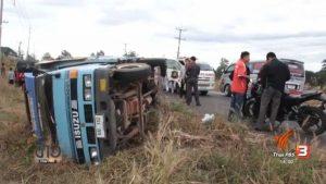 Khon Kaen: Wieder Unfall mit Schulbus