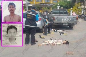 Nonthaburi: Ehemann ermordet wegen Scheidung ganze Familie