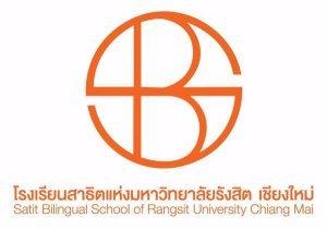 Chiang Mai: neuer deutscher Lehrgang wird angeboten  Chiang Mai: neuer deutscher Lehrgang wird angeboten