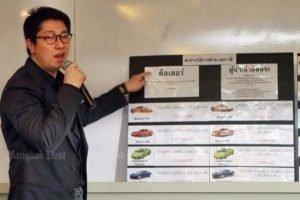 Bangkok: DSI beschlagnahmt Luxus-Autos ohne Gerichtsbeschluss