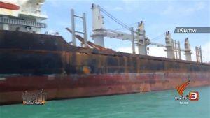Chonburi: Frachter aus Panama zerstört über 3000 m² eines Korallenriffs  Chonburi: Frachter aus Panama zerstört über 3000 m² eines Korallenriffs  Chonburi: Frachter aus Panama zerstört über 3000 m² eines Korallenriffs
