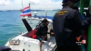 Chonburi: Frachter aus Panama zerstört über 3000 m² eines Korallenriffs