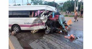 Unfall-Serie mit Minivans geht weiter - 6 Tote, 11 Verletzte