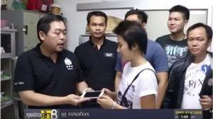 Bangkok: Tuk-Tuk Fahrer erpresst Finderlohn von burmesischer Touristin