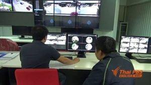 Chiang Mai: neue Kamera-Systeme sollen Unfälle reduzieren