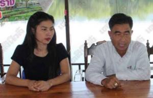 Nakorn Nayok: Kamnan war mit 120 Frauen verheiratet - 28 Kinder