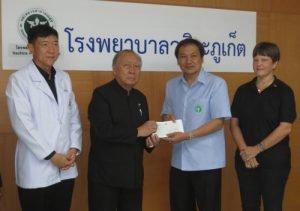 Phuket: Deutscher Hilfeverein spendet 100.000 Baht an das Vachira Hospital