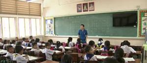 Nach Massen-Pensionierung sollen 5000 Ex-Lehrer wieder eingestellt werden