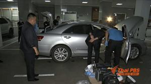 Vize-Polizei-Kommandant gibt Fluchthilfe bei Yingluck zu