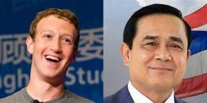 Premierminister Prayuth trifft nächstes Monat Mark Zuckerberg