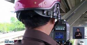 Polizei schafft sich für 500 Millionen Baht Radar-Pistolen an