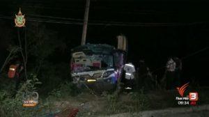 ein-toter-40-verletzte-busunfall-prachinburi-thailand-main_image